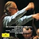 Composer: Sa Line - Schubert シューベルト / シューベルト:交響曲第9番『グレート』、ワーグナー:『マイスタージンガー』第1幕への前奏曲 ベーム&ウィーン・フィル(1975年東京ライヴ) 【SHM-CD】