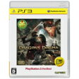 PS3ソフト(Playstation3) / ドラゴンズドグマ Playstation3 the Best 【GAME】