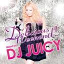 艺人名: D - DJ JUICY / Delicious Weekend Mixed By Dj Juicy 【CD】