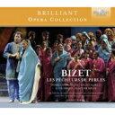 Bizet ビゼー / 『真珠採り』全曲 オーレン&サレルノ・ヴェルディ劇場、ランカトーレ、アルベロ、他(2012 ステレオ)(2CD) 輸入..