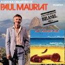 Paul Mauriat ポールモーリア / Overseas Call / Exclusivamente Brasil Vol.3 輸入盤 【CD】