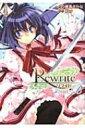 樂天商城 - Rewrite: Side-b 4 電撃コミックス / 東条さかな 【コミック】