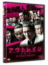アウトレイジ ビヨンド 通常版 DVD 【DVD】