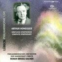 作曲家名: A行 - 【送料無料】 Honegger オネゲル / 交響曲全集 ブローリ=ザッハー&リューベック・フィル(2SACD) 輸入盤 【SACD】