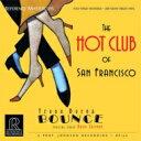 【送料無料】 Hot Club Of San Francisco / Yerba Buena Bounce 【LP】