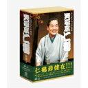 【送料無料】 笑福亭仁鶴 / なんばグランド花月 笑福亭仁鶴 独演会 DVD-BOX 【DVD】