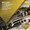 作曲家名: Ma行 - Mozart モーツァルト / セレナード第10番『グラン・パルティータ』、第11番 オルフェウス室内管弦楽団 輸入盤 【CD】