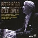 作曲家名: Ha行 - 【送料無料】 Beethoven ベートーヴェン / Piano Sonata Best-piano Sonata, 8, 14, 23, 30, : Rosel 【SACD】