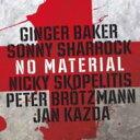 Artist Name: B - 【送料無料】 Baker / Sharrock / Brotzamnn / No Material (2CD) 輸入盤 【CD】