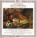 Composer: Sa Line - 【送料無料】 Schubert シューベルト / Die Zauberharfe: T.gotti / Szeged National Theatre 輸入盤 【CD】