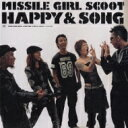 藝術家名: Ma行 - Missile Girl Scoot / HAPPY & SONG 【CD Maxi】