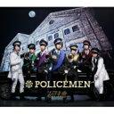 超特急 / POLICEMEN 【CD Maxi】
