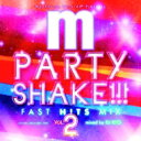 艺人名: D - DJ RYO / Manhattan Records presents PARTY SHAKE!!! -FAST HITS MIX - Vol.2 mixed by DJ RYO 【CD】