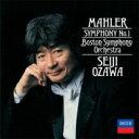 交响曲 - Mahler マーラー / 交響曲第1番『巨人』 小澤征爾&ボストン交響楽団(1987) 【CD】