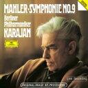 Composer: Ma Line - 【送料無料】 Mahler マーラー / 交響曲第9番 カラヤン&ベルリン・フィル(1982ライヴ)(2SHM−CD) 【SHM-CD】