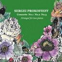 【送料無料】 Prokofiev プロコフィエフ / ピアノ協奏曲第1番、第2番、第3番(2台ピアノ版) ナナサコフ 【CD】