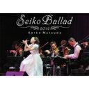 松田聖子 マツ� セイコ   Seiko Ballad 2012 (ボックスケース収納   豪華写真集付き) 初回限定盤   DVD