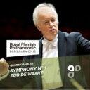 【送料無料】 Mahler マーラー / 交響曲第1番『巨人』 ワールト&ロイヤル・フランダース・フィル 輸入盤 【CD】