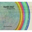 【送料無料】 Haydn ハイドン / 『ハイドン・トータル〜弦楽四重奏曲全集』(22CD) 【CD】