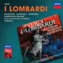Verdi ベルディ / 『第1回十字軍のロンバルディア人』全曲 ガルデッリ&ロイヤル・フィル、ドミンゴ、ドイテコム、他(1971 ステレオ..