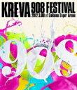 【送料無料】 KREVA クレバ / 908 Festival 【BLU-RAY DISC】
