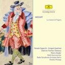 【送料無料】 Mozart モーツァルト / 『フィガロの結婚』全曲 フリッチャイ&ベルリン放送響、カペッキ、ゼーフリート、フィッシャー..