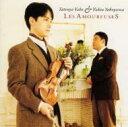 作曲家名: Ra行 - 【送料無料】 Lekeu ルクー / Violin Sonata: 矢部達哉(Vn) 横山幸雄(P) +ravel: Sonata, Debussy, Faure 【CD】