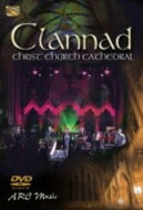 Clannad クラナド / Christ Church Cathedral 【DVD】