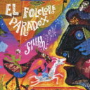 Artist Name: S - 【送料無料】 Shhhhh / Crustal Movement Volume 02 - El Folclore Paradox 【CD】
