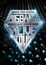 BIGBANG (Korea) ビッグバン / BIGBANG ALIVE TOUR 2012 IN JAPAN SPECIAL FINAL IN DOME -TOKYO DOME 2012.12.05-(2DVD) 【DVD】