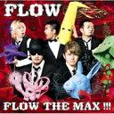 【送料無料】 FLOW フロウ / FLOW THE MAX!!! 【初回限定盤】 【CD】