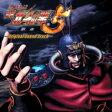 【送料無料】 ぱちんこ CR 北斗の拳 5 -覇者- 〜Original Sound Track〜(仮) 【CD】