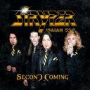 【送料無料】 Stryper ストライパー / Second Coming 【CD】