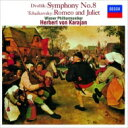 Composer: Ta Line - Dvorak ドボルザーク / ドヴォルザーク:交響曲第8番、チャイコフスキー:ロメオとジュリエット カラヤン&ウィーン・フィル 【CD】