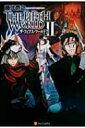 THE FIFTH WORLD 2 / 藤代鷹之