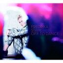 艺人名: F - Fredrika Stahl フレドリカスタール / Off To Dance 輸入盤 【CD】
