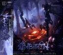 Artist Name: U - 【送料無料】 Unbirth / Deracinated Celestial Oligarchy 輸入盤 【CD】