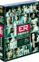 ER 緊急救命室<ファイナル>セット1 【DVD】