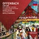 Composer: A Line - Offenbach オッフェンバック / 『パリの喜び』(プレヴィン&ピッツバーグ響)、序曲集(マリナー&フィルハーモニア管) 輸入盤 【CD】
