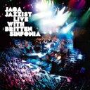 藝人名: J - Jaga Jazzist ジャガジャジスト (ヤガヤシスト) / Live With Britten Sinfonia 【CD】