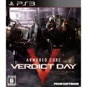 【送料無料】 PS3ソフト(Playstation3) / ARMORED CORE VERDICT DAY(アーマード・コア ヴァーディクトデイ) 【GAME...