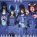 SEKAI NO OWARI / RPG 【CD Maxi】