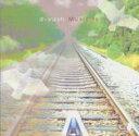 【送料無料】 D-vash / Music Is 【CD】