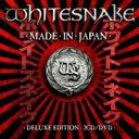 艺人名: W - 【送料無料】 Whitesnake ホワイトスネイク / Made In Japan 輸入盤 【CD】