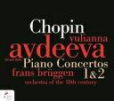 【送料無料】 Chopin ショパン / ピアノ協奏曲第1番、第2番 アヴデーエワ、ブリュッヘン&1