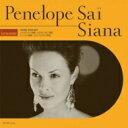 Artist Name: P - Penelope Sai / Sinana 【CD】