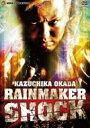 オカダ・カズチカ RAIN MAKER SHOCK 【DVD】