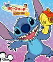 Disney / リロ & スティッチ ザ・シリーズ / コンパクトBOX1 【DVD】