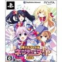 【送料無料】 Game Soft (PlayStation Vita) / 神次元アイドル ネプテューヌPP(限定版) 【GAME】
