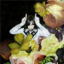 艺人名: P - 【送料無料】 Primal Scream プライマルスクリーム / More Light 輸入盤 【CD】